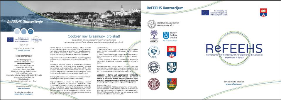 Infoletter, srpski