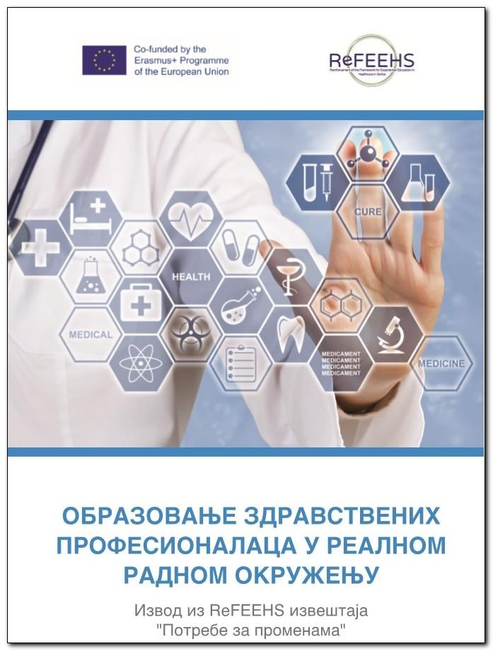 Brosura - Izvod iz Reporta